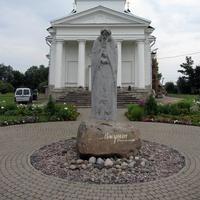 Надкопанье у храма перед храмом Рождества Христова был установлен памятник Киприану Стороженскому.