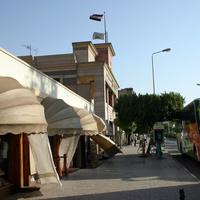Луксор, исторический музей