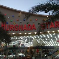 Магазин Хургада Стар