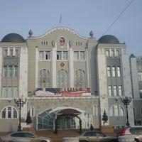 Самарская Дума