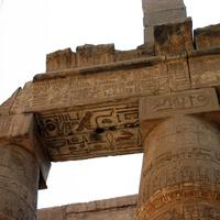 В Карнакском храме
