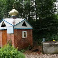 Кирпичная Пантелеимоновская часовня-купальня