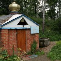 Кирпичная Пантелеимоновская часовня-купальня в Верзилово