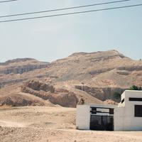 Дом в Египетской деревне