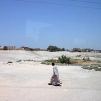 Египетская деревня