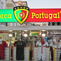 Магазин спортивной одежды