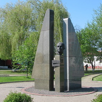 Памятник Сухому П.О.