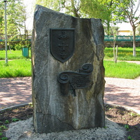 Памятный знак о первом упоминании Лунинца в исторических летописях 1449 г.