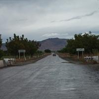 Пасмурная дорога