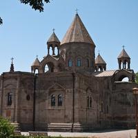 Эчмиадзинский кафедральный собор (арм. Էջմիածնի եկեղեցի)
