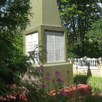 Памятник погибшим в Великую Отечественную войну