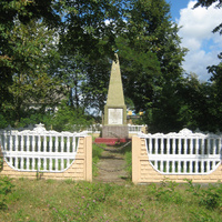 Памятник погибшим