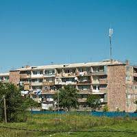 Жилые армянские дома