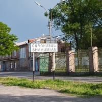 Село Шаумян