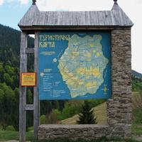 """Карта перед въездом в национальный парк """"Синевир"""""""