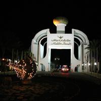 Отель Aladdin Beach