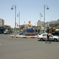 Город Хургада