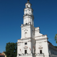 Kaunas. City Hall
