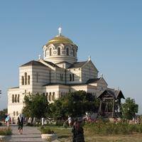 Севастополь.Владимирский собор в Херсонесе