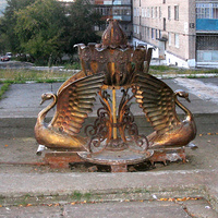 Качканар. 2005 г