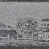 Старинный рисунок села Ильинское