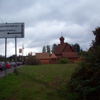 Филаретовская церковь