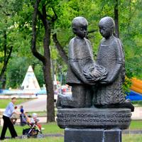 Детский парк на улице Ленина