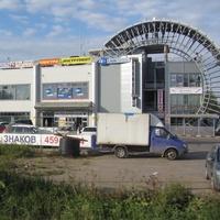 Московская Славянка автосервис