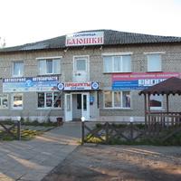 Юшково, гостиница