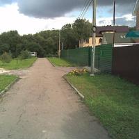 пос.Сертякино ул.Дорожная