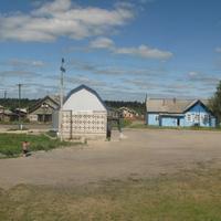 Костылево (п.)