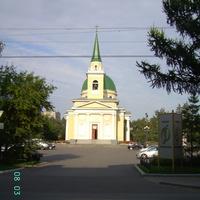 Омский Свято-Никольский Казачий собор