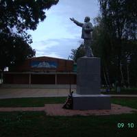 Памятник В.И. Ленину в парке станицы