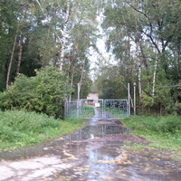 Въезд в пансионат Березка