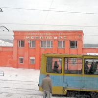 Златоуст. СК Металлург. 2008 г