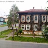Енисейск. На углу улиц Худзинского и Ленина.