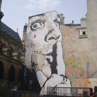 Парижское граффити