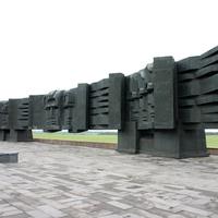 Стена мемориала