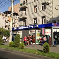 Супермаркет на проспекте Маштоца