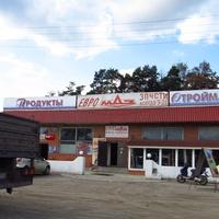 Придорожный магазин