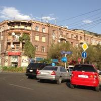Магазин Армено