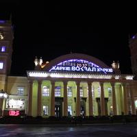 Харьков. Железнодорожный вокзал ночью.