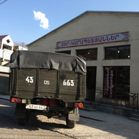 Магазин Тер-Карапетянов
