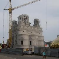 Строится храм у Ж.Д. вокзала.