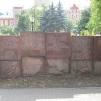 Памятные надписи напротив Волжского Пароходства