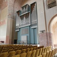 Органный зал Храма