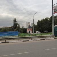 Александра Невского часовня на проспекте Ленинского Комсомола