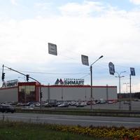 Гипермаркет Бимарт