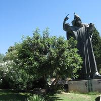 Памятник Гргуру Нинскому