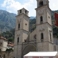 Католический кафедральный собор Св. Трифона